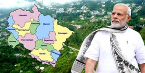 national: uttarakhand get money for forest from central government