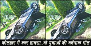 ROAD ACCIDENT AT KOTDWAR TWO DIED