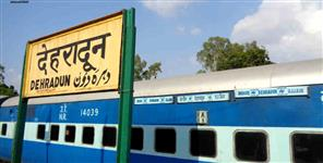 Trains may not run from Dehradun railway station from 10th November