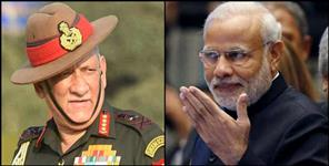 BIPIN RAWAT MAY BECOME Chief of Defense Staff