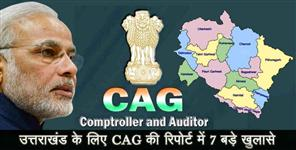 CAG report on uttarakhand