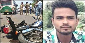 उत्तराखंड न्यूज: man died in an accident in poornagiri uttarakhand