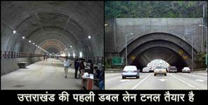 daat kaali tunnel work complete before time