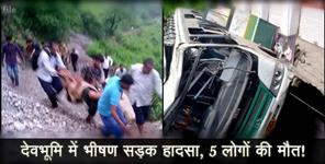 kumaouni: accident at almora ramnagar highway
