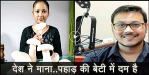 भारतीय सेना: Rj kavya presents story based on divya rawat