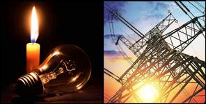 Electricity consumption will reduce 200 mw in Uttarakhand