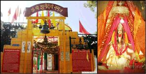Story of maa jhula devi temple