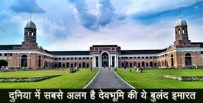 editorial: Forest research institute dehradun