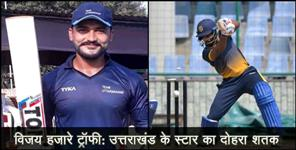 sports: uttarakhand team karanveer kaushan 200 in vijay hazare trophy