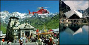 उत्तराखंड न्यूज: heli service for kedarnath and hemkund sahib