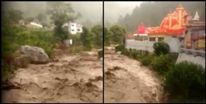 Cloud burst in Nainital kainchi dham