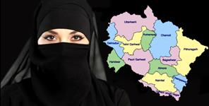 triple talaq case in dehradun