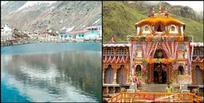 editorial: SHESHNETRA JHEEL IN BADRINATH DHAM