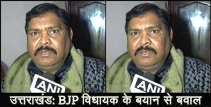 dehradun: Bjp mla suresh rathore said provocative speech