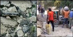 paurigarhwal news : Construction of CC Road in Pauri Garhwal