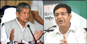 Congress party will stand with harish rawat in sting case