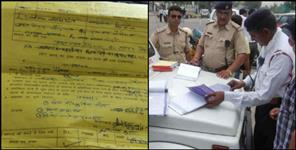 haridwar: Police cuts the challan of 10 thousand rupees to a milkman in pauri