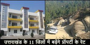 circle rate to increase in uttarakhand