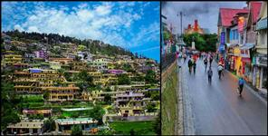 Mall road will be built in Pauri Garhwal