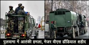 uttarakhand: PILWAMA ATTACK MAJOR VS DHAUNDIYAL MARTYER