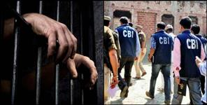 POLICE ARRESTED FRAUD ABI OFFICER IN NAINITAL