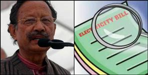 Former cm of Uttarakhand not pay electricity bill