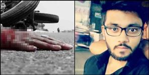 DEHRADUN CAR HIT BIKE LLB STUDENT DIED
