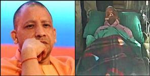 Uttar Pradesh News: up cm yogi adityanath father hospitalised