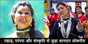 जुबिन नौटियाल: Hema negi karasi presents new uttarakhandi song