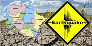 pithoragarh: Earthquake in chamoli uttarakhand