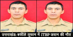 Itbp climber dies due to avalanche