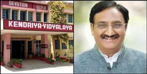 Five new kendriya vidyalaya will be open in Uttarakhand soon