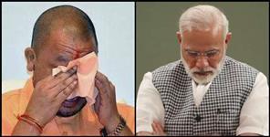 Uttar Pradesh News: PM MODI LETTER TO CM YOGI ADITYANATH