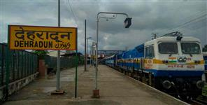 Doon railway station will be built modern by 500 crore rupees