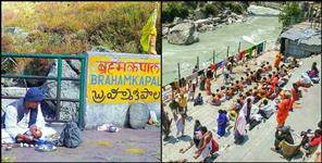 Pilgrims start reaching teerth of moksha bharamkapal