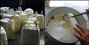 100 kg adulterated cheese recovered in kotdwar