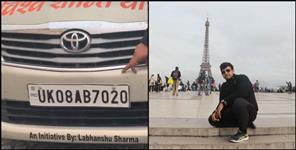 Wrestling champion labhanshu Sharma reached paris on world peace tour