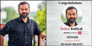 Rahul kotiyal of uttarakhand got red ink award