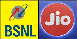 Bsnl will provide high speed internet with air fiber
