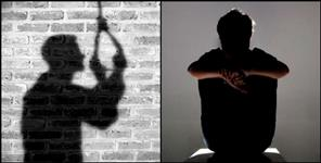 Man committed suicide in Dehradun
