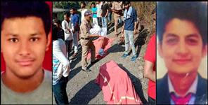 uttarakhand news: Graphic era student died in garudtal uttarakhand