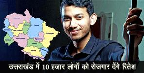 ऋषिकेश: oyo rooms to invest in uttarakhand