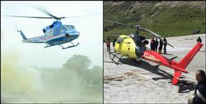 Guidelines for helicopter companies in Kedarnath