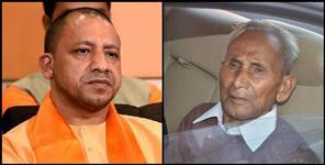 Uttar Pradesh News: Yogi adityanath father condition critical