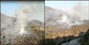 Pauri Garhwal Satpali Jungle Fire