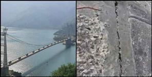 tehrigarhwal news : Crack in the mastik of Dobra Chanti bridge