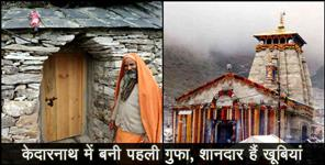 kedarnath: Cave in kedarnath