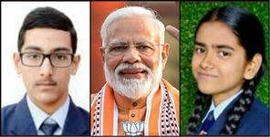 Two students get pmo invitation