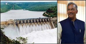 latest uttarakhand news: enviomentel clearence for jamrani dam uttarakhand
