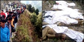 Video News From Uttarakhand :CISF Inspector accident tyuni 6 dead